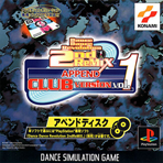 Dance Dance Revolution 2ndReMIX APPEND CLUB VERSiON vol.1
